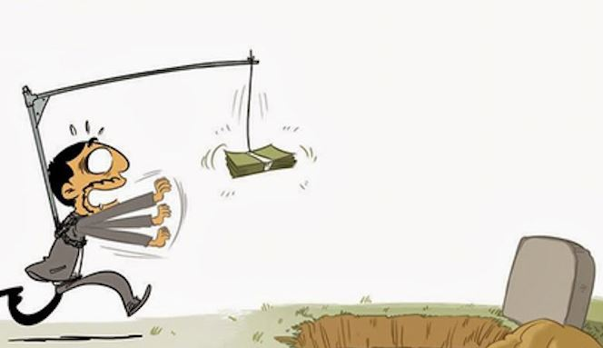 sobre la vida misma dinero